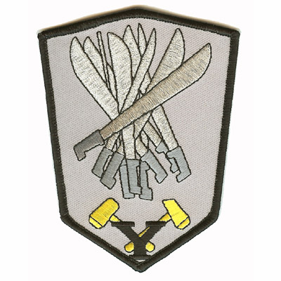 Knives Patch