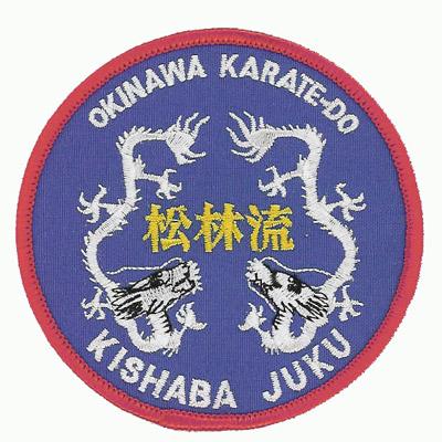 Kishaba Juku Patch