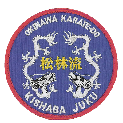 Martial Arts Patches - 03