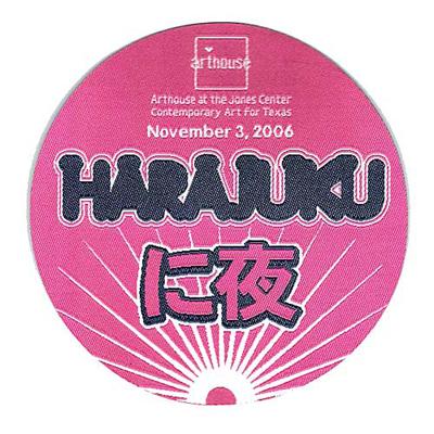 Harauku Patch
