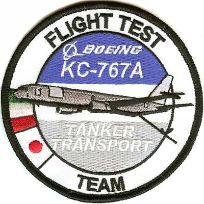 Flight Test Team Tanker Transport
