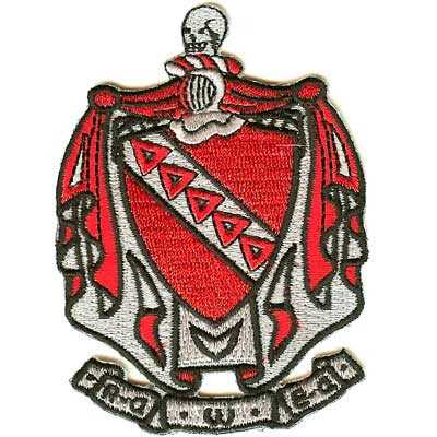 TKE Patch