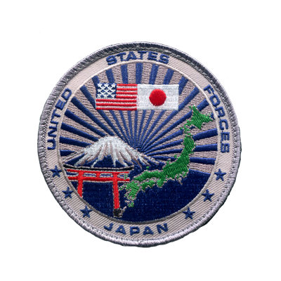 Custom Morale Patches - Japan